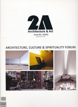 مجله 2A شماره 45