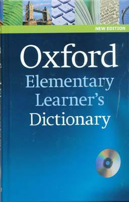 فرهنگ آكسفورد المنتري