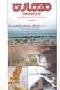 مجله معماري و ساختمان 36