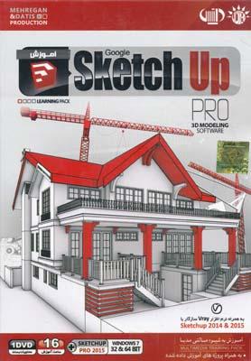 dvd آموزش sketch up pro 2015