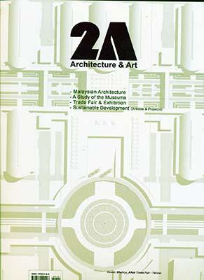 مجله 2Aشماره 27و28