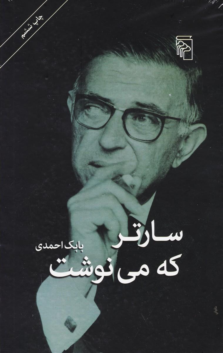 سارتر که می نوشت