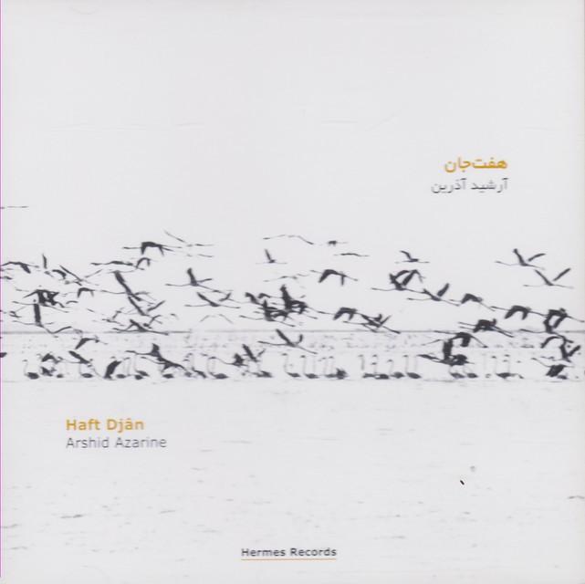هفت جان: آرشید اذرین