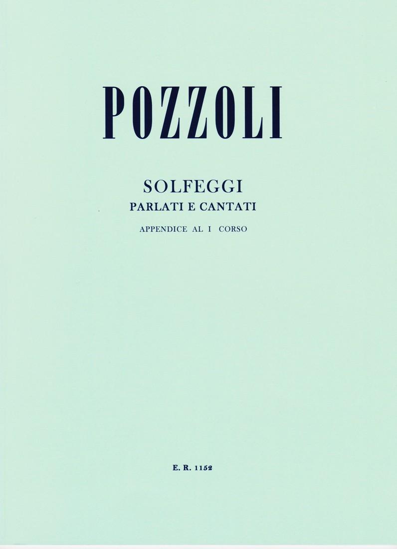 پوزولی 1152