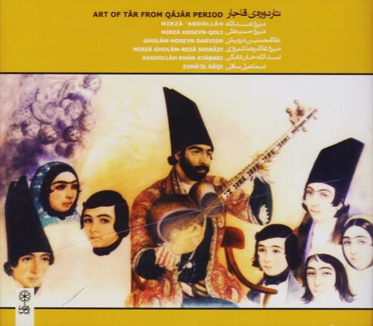 تار دوره قاجار