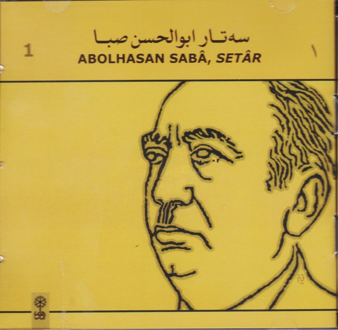 سه تار استاد ابوالحسن صبا