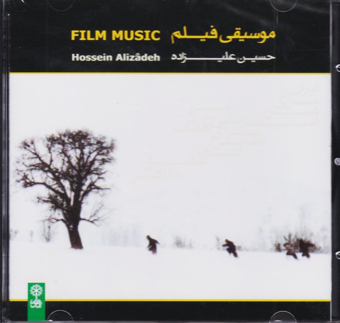 موسیقی فیلم(عشق طاهر.ایران سرای من است.زمانی برای مستی اسب ها.ابر و آفتاب)