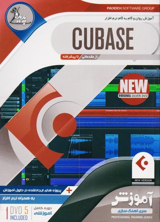 آموزش جامع cubase 8 (هودا)
