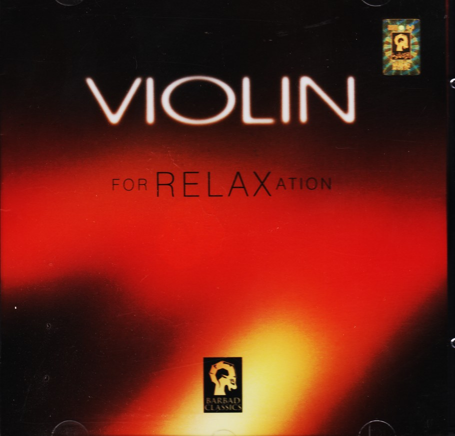 VIOLIN for relaxtion