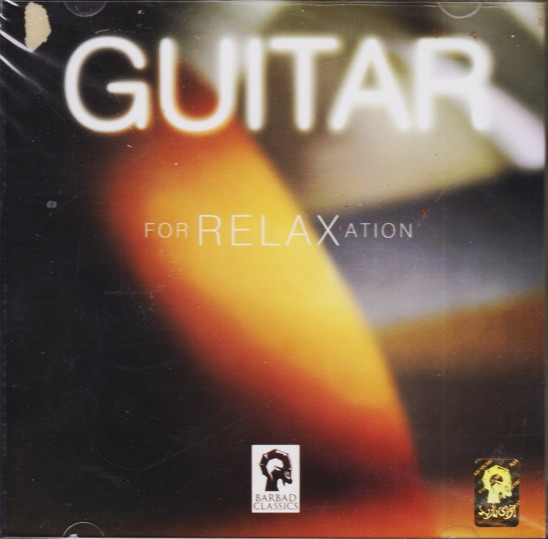 GUITAR for relaxtion
