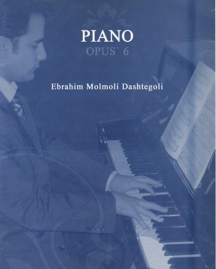 پیانو اپوس6: ابراهیم ململی دشتگلی