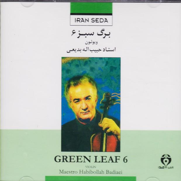 برگ سبز 6