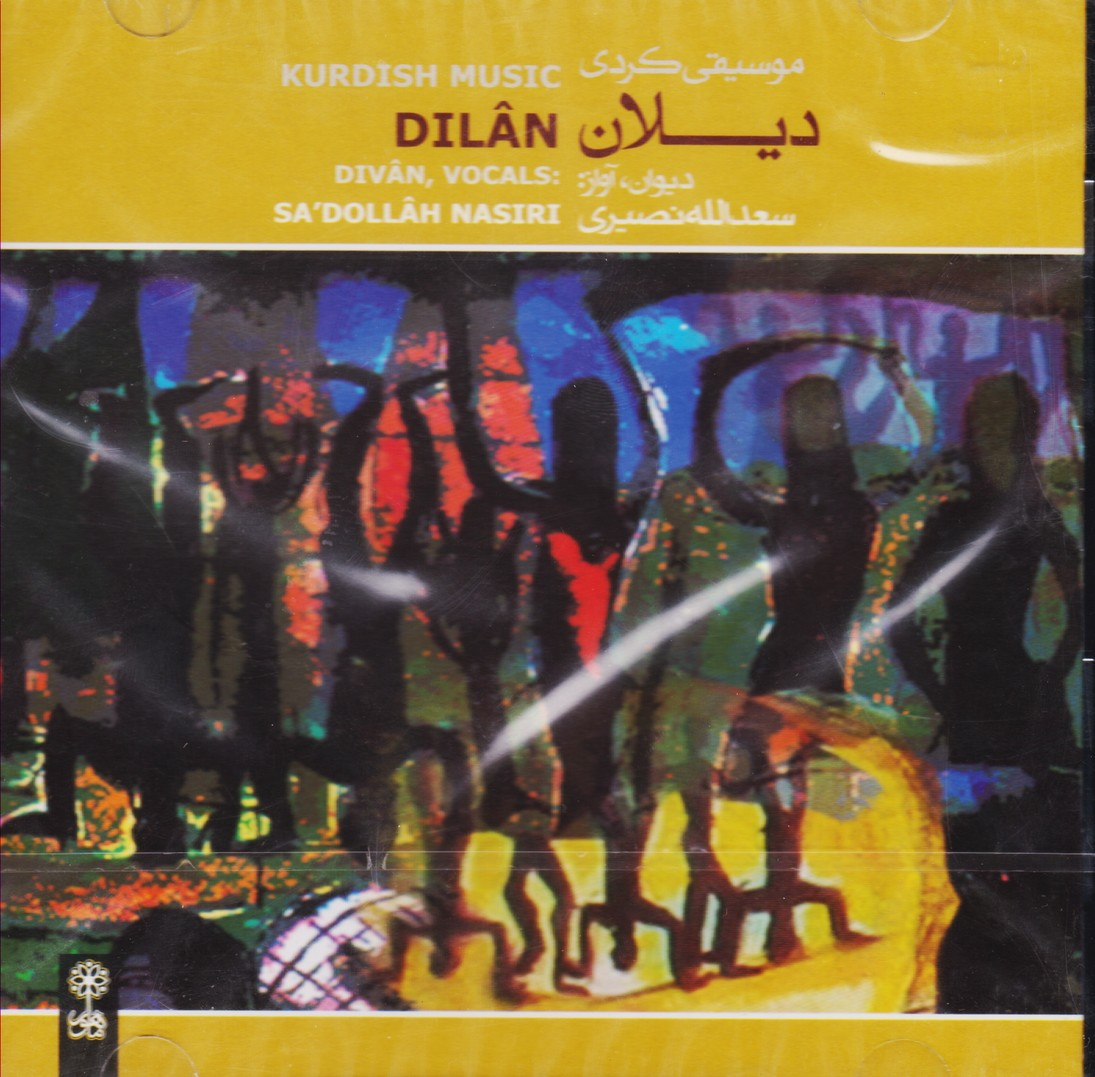 دیلان: موسیقی کردی