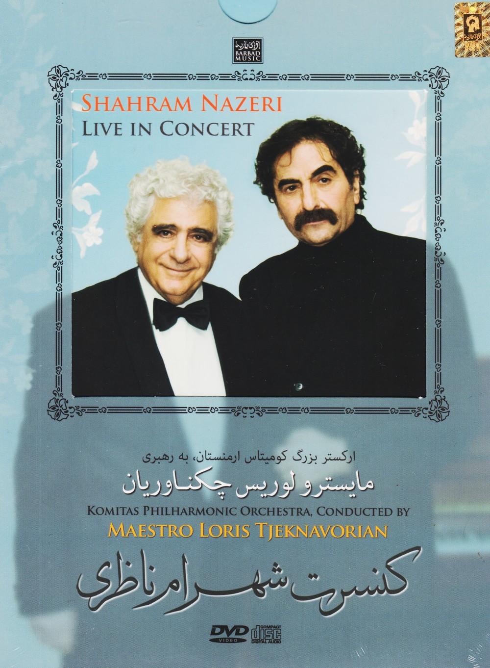 کنسرت شهرام ناظری: ارکستر بزرگ کومیتاس ارمنستان به رهبری مایستر و لوریس چکناوریان