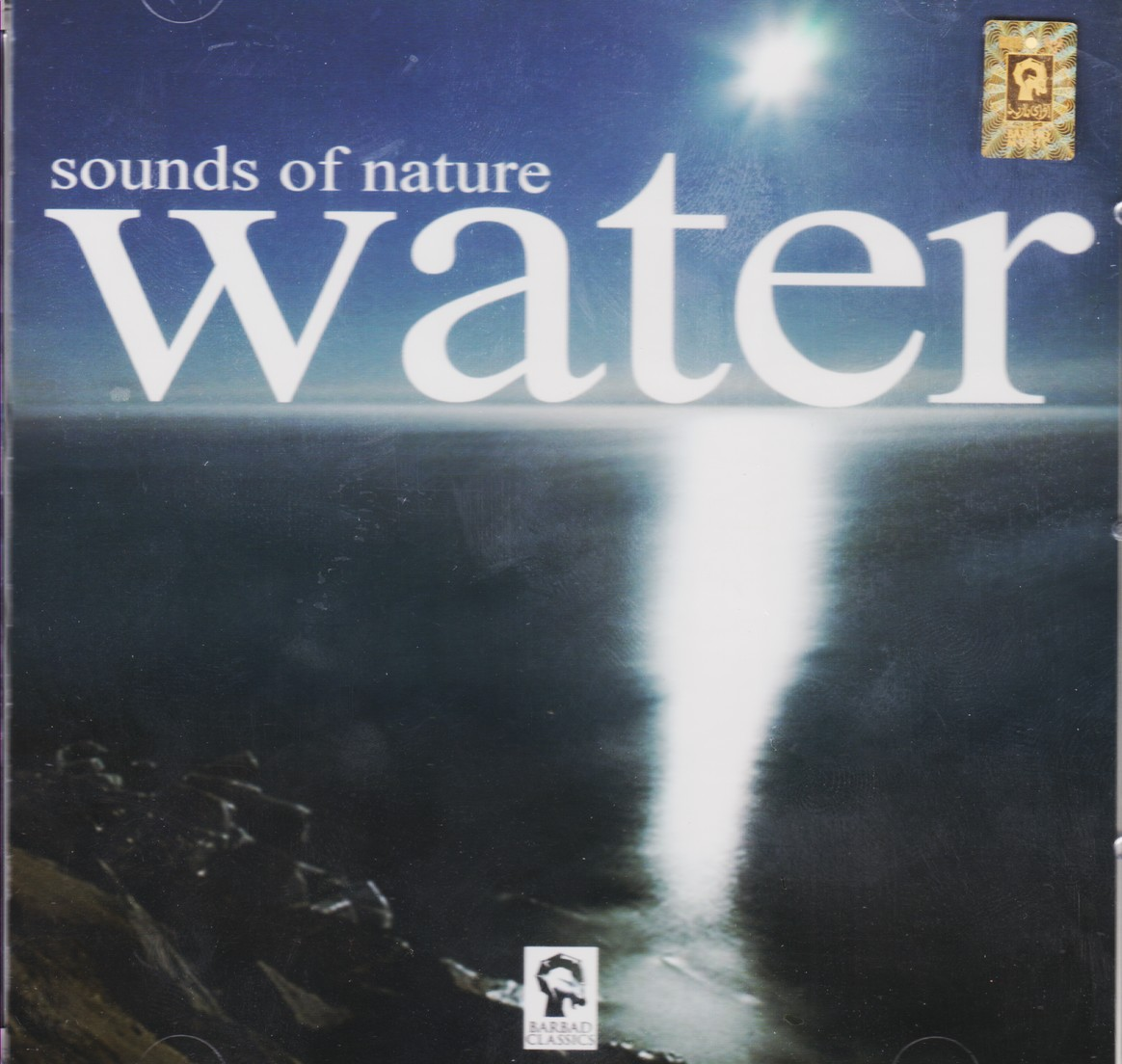 sounds of nature:water