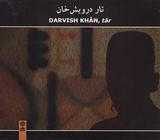 تار درویش خان