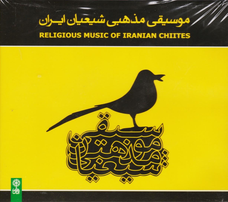 موسیقی مذهبی شیعیان ایران