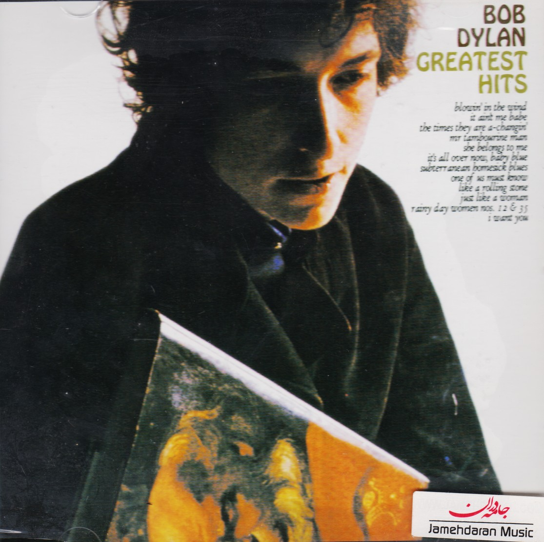 bob dylan / greatest hits