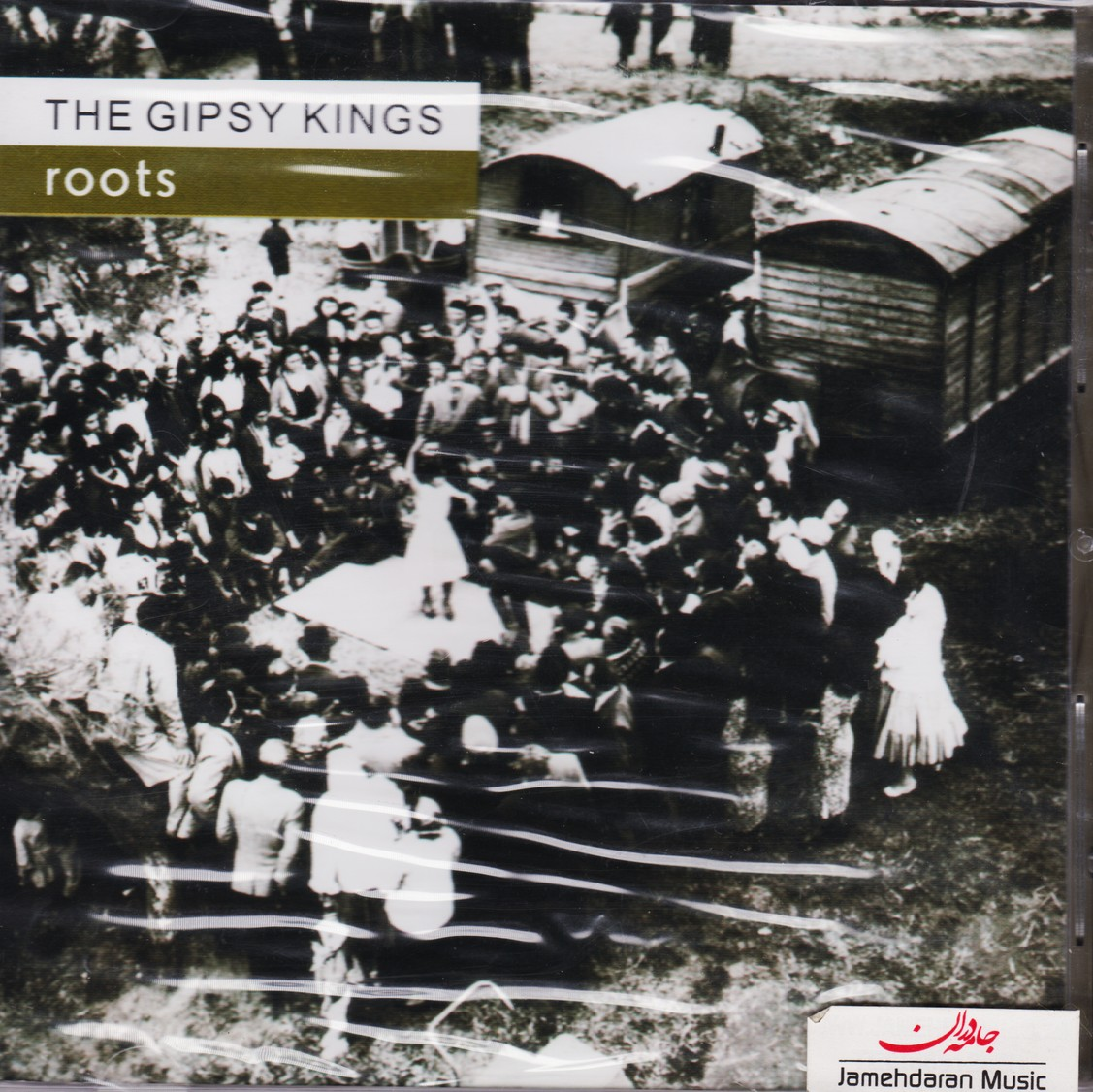 the gipsy kings / roots
