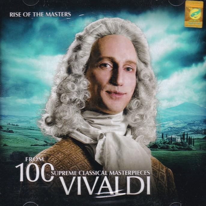 ظهور استادان موسیقی کلاسیک (ویوالدی)