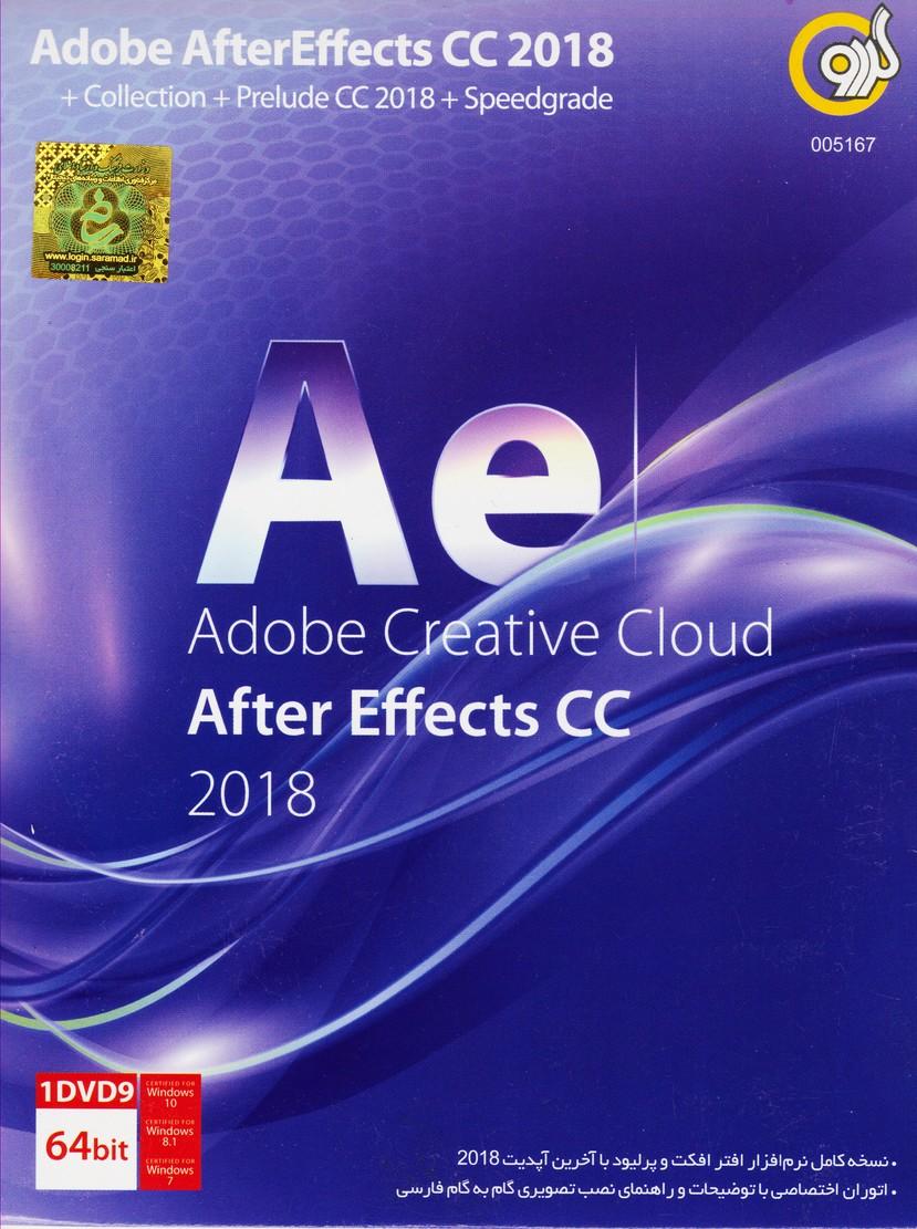 Aftereffect cc2018+ collection (نسخه کامل نرم افزار افترافکت با آخرین آپدیت2018)