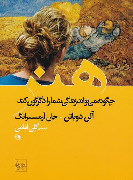 آرشیو نشریه گزارش موسیقی (از شماره 1 تا پایان سال 96)
