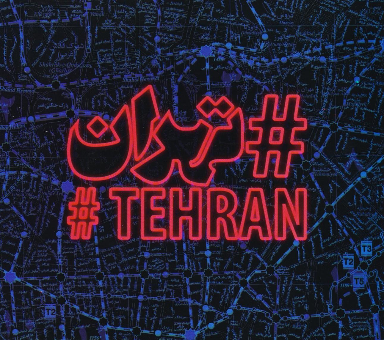 هشتگ تهران