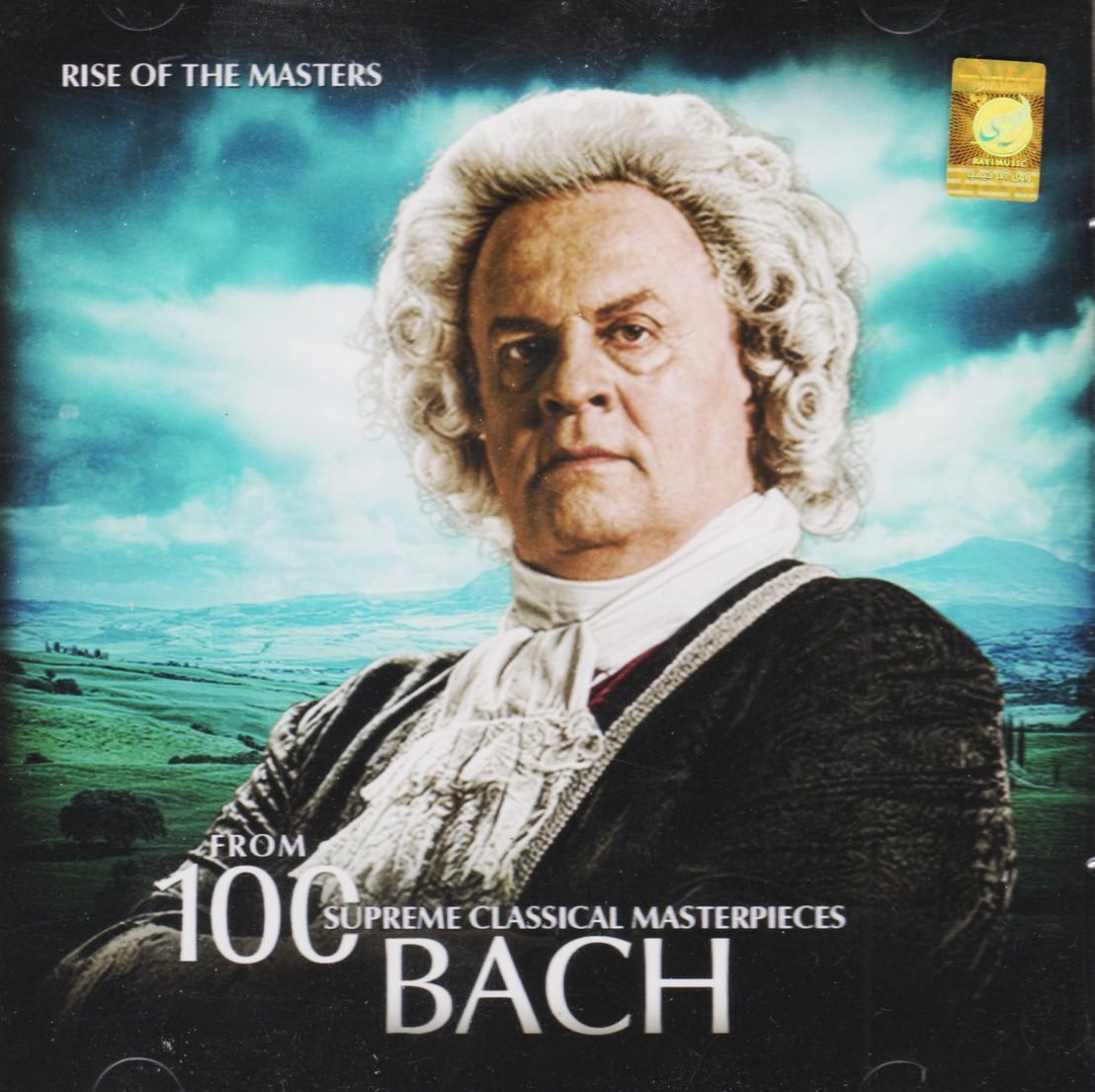 ظهور استادان موسیقی کلاسیک (باخ)