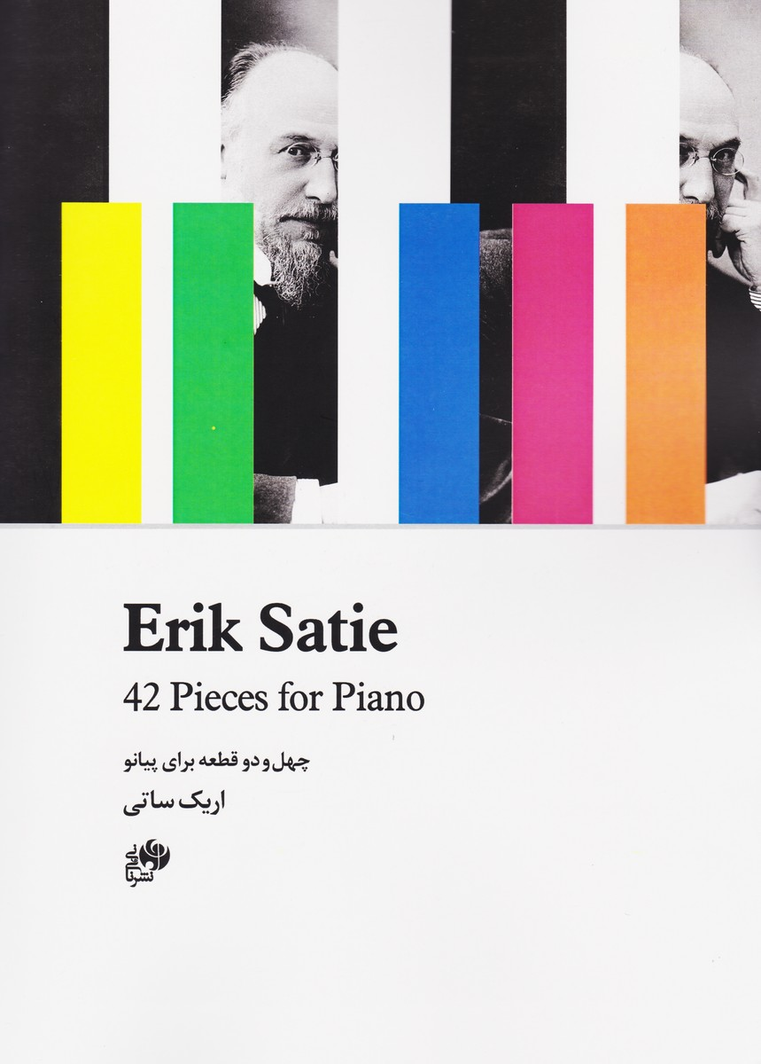 چهل و دو قطعه برای پیانو (اریک ساتی)