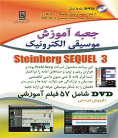 جعبه آموزش موسیقی الکترونیک Steinberg SEQUEL 3