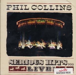 phil collins / serious hits