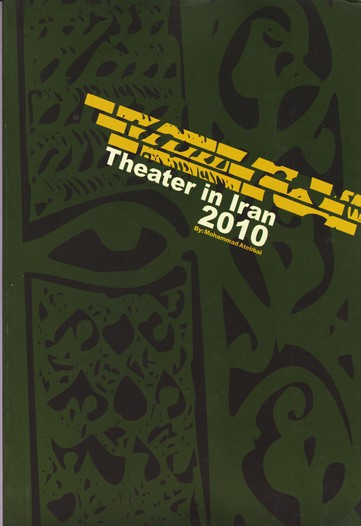 Theater in iranian 2010