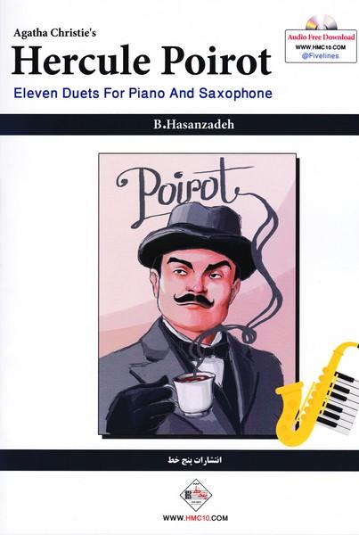 هرکول پوآرو ( یازده دوئت برای پیانو و ساکسفون )